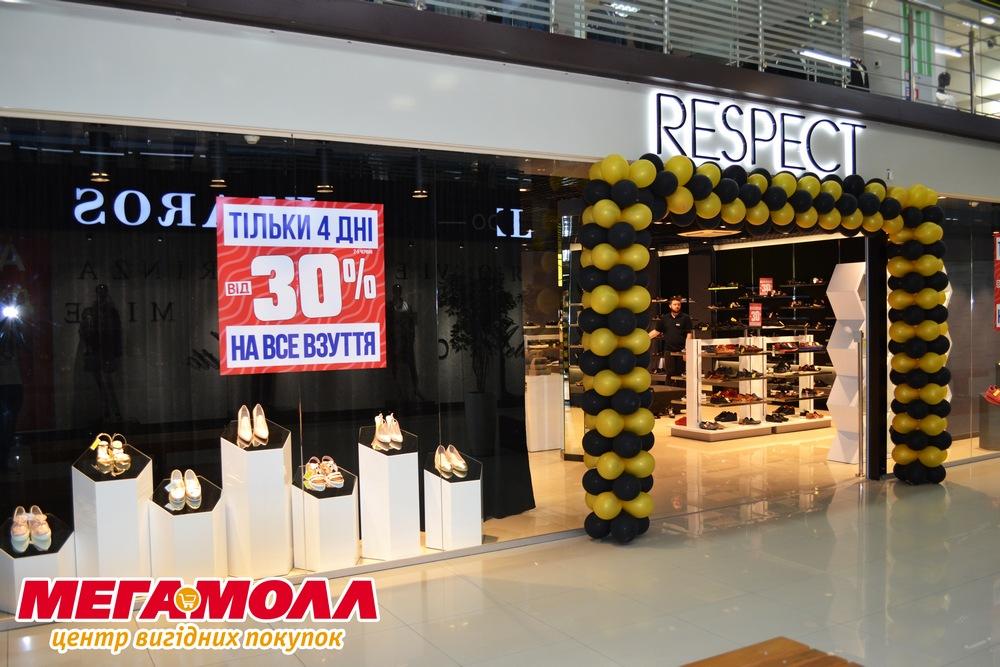 Приглашаем в новый магазин обуви «RESPECT»   Мегамолл 0a5ed7ffa80