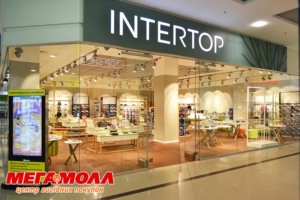Про нас. Про нас. INTERTOP – це мережа магазинів взуття для всієї родини ... 06bc2204b6017