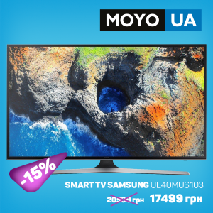 SMART-TV-SAMSUNG-UE40MU6103