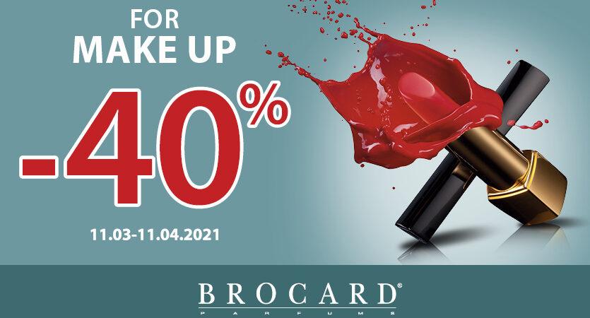 -40% на декоративну косметику у BROCARD